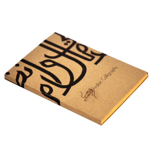Cheap Calligraphy Book Printing With High Quality Kraft Recycled Cover
