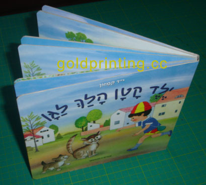 Children's Cardboard Book Printing