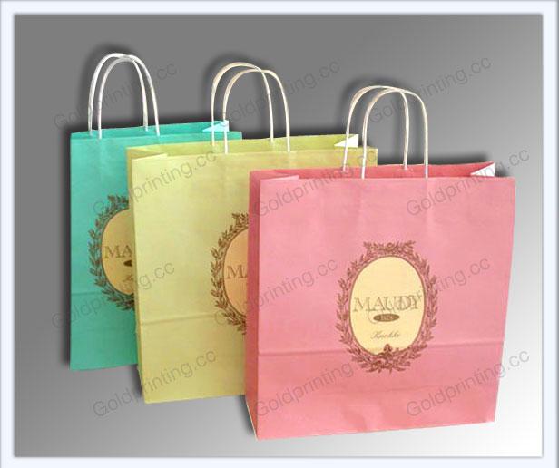 Make Paper Bag